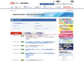 jitec.ipa.go.jp