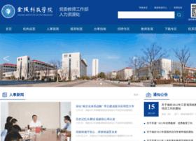 jitrsc.jit.edu.cn