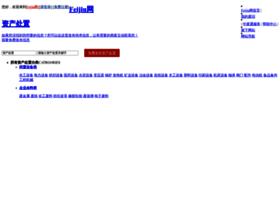 jituan.feijiu.net