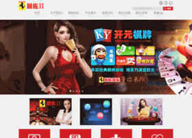 jiu568.com