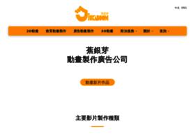 jiuanimation.com