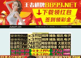 jiubao9.com