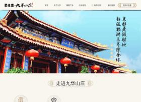 jiuhua.com.cn