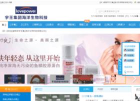 jiuliyuan.com
