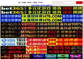 jiulongtuk.com