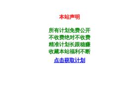 jiulongzi.com