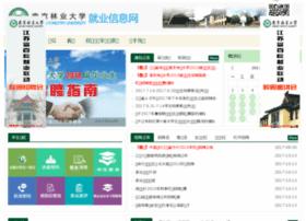 jiuye.njfu.edu.cn