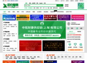 jiuyf.com