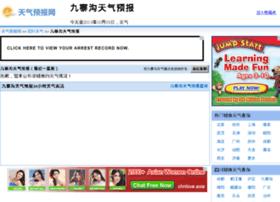 jiuzhaigou.tqybw.com