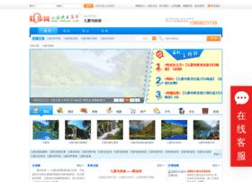 jiuzhaigou.wabuw.com