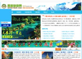 jiuzhaigou.xiyoutrip.com