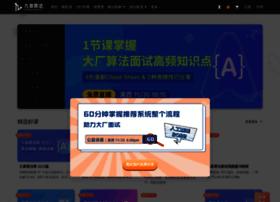 jiuzhang.com