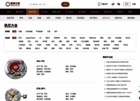 jixin.xbiao.com
