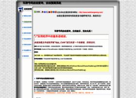 jixiong.weizhangwang.com