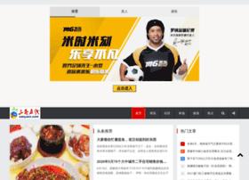 jiyang.sanyazx.com