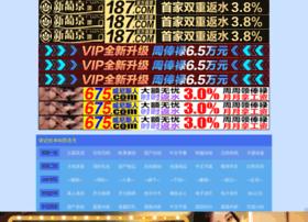 jiyangmachine.com