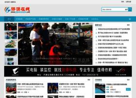 jiyuanzaixian.com
