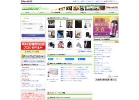 jiyugaoka.areablog.jp