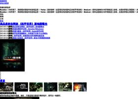 jj.kongzhong.com