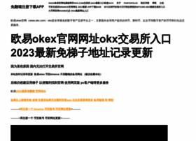 jjahnke.net