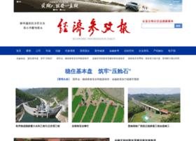 jjckb.xinhuanet.com