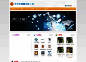 jjmore.net