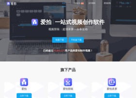 jjsg.aipai.com