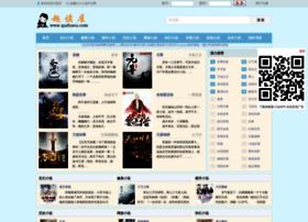 jjshu.com
