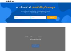 jjthai.net