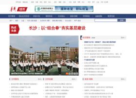 jjw.voc.com.cn