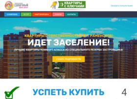 jk-suncity.ru