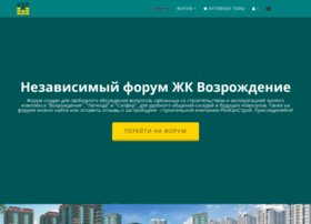 jk-vozrojdenie.ru