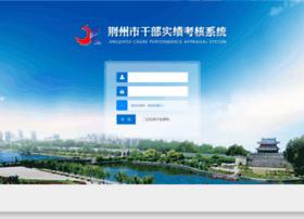 jk.jznews.com.cn