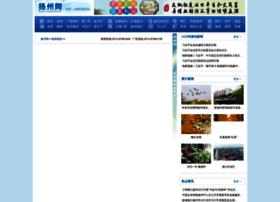 jk.yznews.com.cn