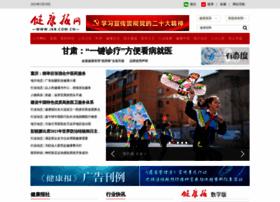 jkb.com.cn
