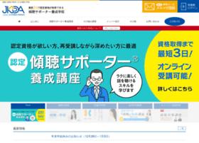 jkda.or.jp