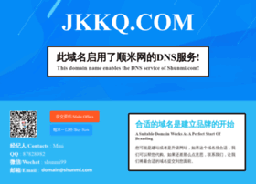 jkkq.com