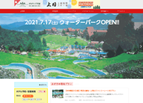 jkokusai.co.jp
