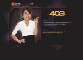 jlanjia.com