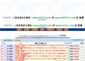jlf12388.com