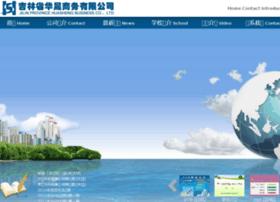 jlhuasheng.com.cn