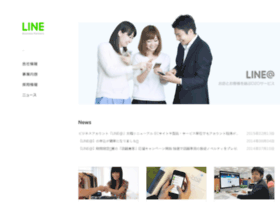 jlisting.jp