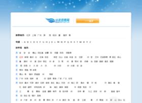 jllp.com.cn