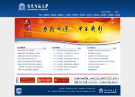 jlnu.edu.cn