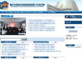 jlpfda.gov.cn