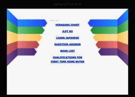 jlpt-practice.com