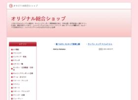 jlst.yatsuta.net