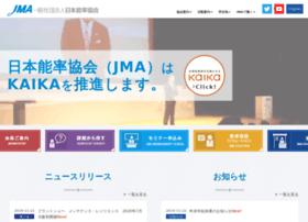 jma.or.jp