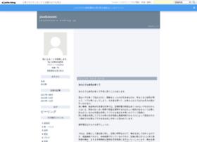 jmakansais.exblog.jp