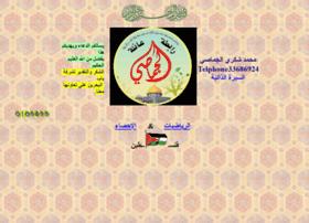 jmasi.com